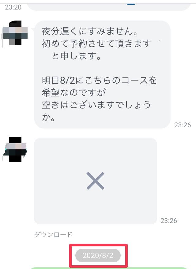 IMG_5453.jpeg